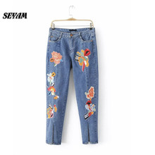 SEYAM Bordado Jeans New Floral Embroidery Women Jeans Pants Water Wash Full Length Taille Haute Femme Pencil Pants WP0014
