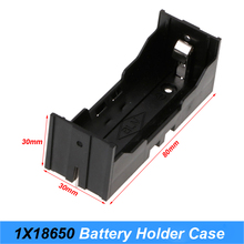 ABS 18650 Battery Holder Box Hard Pin 18650 Holder Batteries Case 1X 18650 Rechargeable Battery Power Bank Case NEW  oc25 original electronic cigarette 240w vaptio n1 pro tc box mod vaping mod support vw 18650 battery fits 510 thread tank atomizer