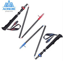 AONIJIE Ultralight Walking Stick 5-Section Foldable Canes Carbon Fiber  Sticks Hiking Baston Trekking Poles