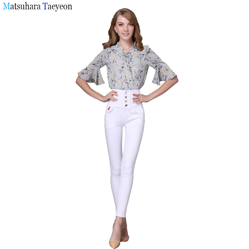 2018 jeans woman new Fashion high waisted retro jeans skinny stretch feet pencil pants Street trendsetter white pantalettes