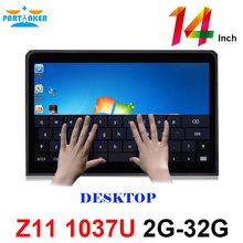 14 Inch Desktop 10 Points Capacitive touch screen monitor with celeron 1037U industry All-In-One PC Computer