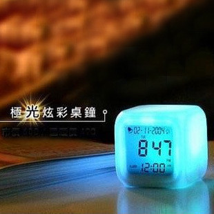 Colorful bell dice clock color changing clock four sides clock quartet electronic projection clock belt 0.14KG free shipping