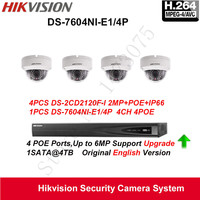 Hikvision Security CCTV Camera System Fixed Dome IP Camera HD 1080P 4pcs DS 2CD2120F I POE