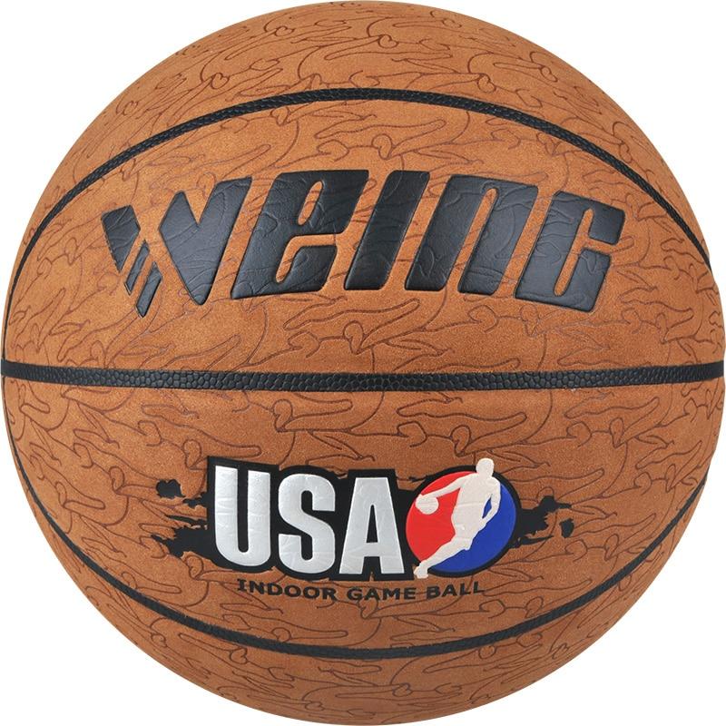 Sac de wb-420pvc authentique modèle de basket-ball