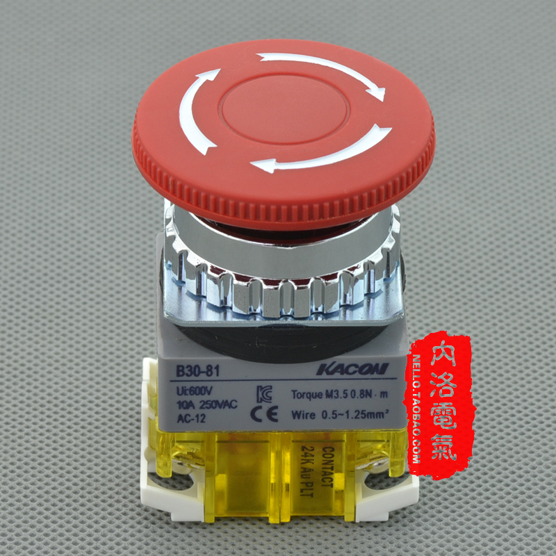 [SA]Korea Kaikun KACON 30mm emergency stop button switch B30-81R 24K gold plated contacts : 2NC--10pcs/lot