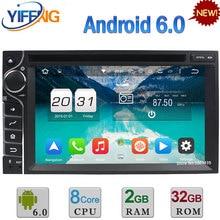 4G 4 GB RAM Android 6.0 octa Core 32 GB ROM universal 2Din coche DVD Radios para Nissan 350Z patrulla versa Pathfinder trepang qashqai