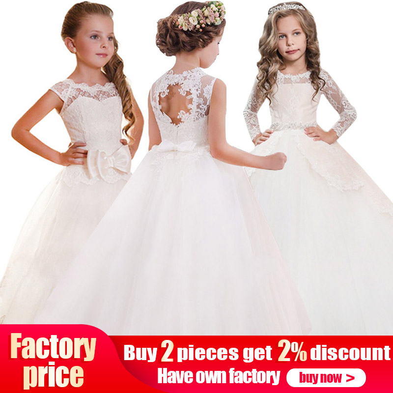 2019 Ball gown for   girl     flower     girl     dresses   vestido comunion pageant   dresses   for   girls   first communion evening fluffy   dresses