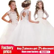 f557bc8c6b001 Détail qualité supérieure Broderie Fleur Cou Élégant Filles robe de mariage  Avec Bow Strass Ceinture Filles