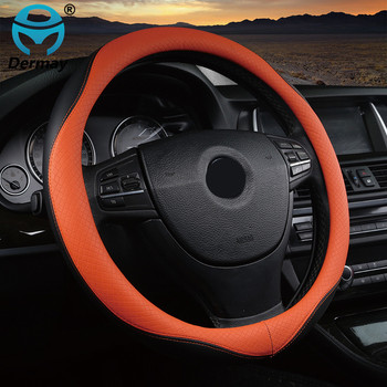 DERMAY 2017 Embossed Leather Steering Wheel Cover For Steering-Wheel Out Diam 14-15″ 95% Car-styling High Quality & Factory Sale