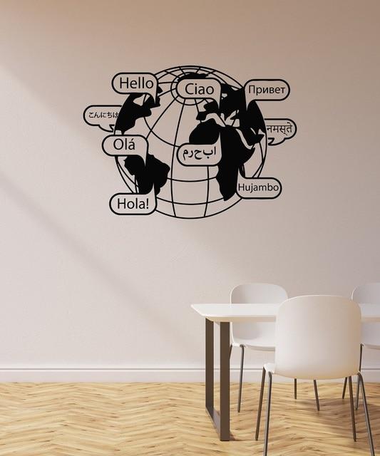 ויניל קיר אפליקצית הלו מילה אדמה משרד שטח פנים אמנות קישוט מדבקת קיר בית מסחרי קישוט 2BG21