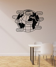 Vinyl wall applique hello word earth office space interior art decoration sticker mural home commercial decoration 2BG21