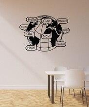비닐 벽 applique 안녕하세요 단어 지구 사무실 공간 인테리어 아트 장식 스티커 벽화 홈 상업 장식 2bg21