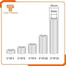 10 шт. части 3d принтера Openbuilds алюминиевый разделитель v-слот изоляционная колонна отдельный столб для использования в качестве защитного отверстия 5 мм Reprap 3d принтер