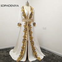 New Arrival V Neck Kaftan Long Sleeve Evening Dress 2018 Gold Lace Beaded Evening Gowns Abiye
