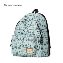 Мода 2017 г. мультфильм рюкзак женщин бренд ноутбуков рюкзаки для девочек Геометрические печати школьные сумки дамы мило путешествия Back Pack
