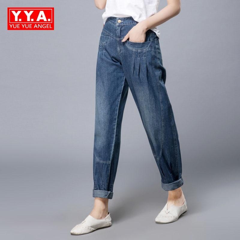 Loose Fit Pants For Woman Plus Size Cotton Jeans Denim Autumn Winter Harem Pants Casual High Waist Comfortable Female Trousers