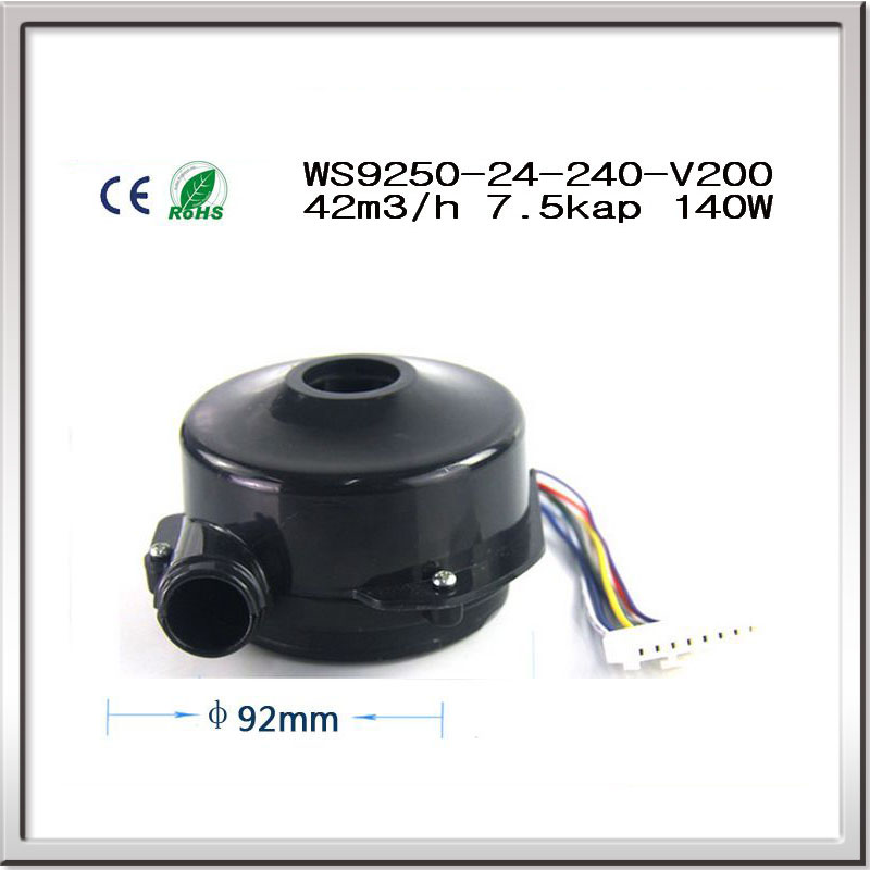Small DC brushless high pressure high speed centrifugal fan Mini air blower 7.5kPa pressure High airflow dc 24v brushless fan  24v 160w brushless dc high pressure vacuum cleaner centrifugal air blower dc fan seeder blower fan dc blower motor air pump
