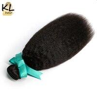 KL Hair Brazilian Virgin Hair Kinky Straight Bundles 100 Human Hair Weaving Natural Color 8 28