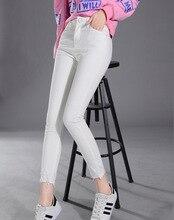 Розничная мода леди твердые высокий вес карандаш брюки пят регулярные softrner узкие хлопка-жан-кап женщин разорвал брюки