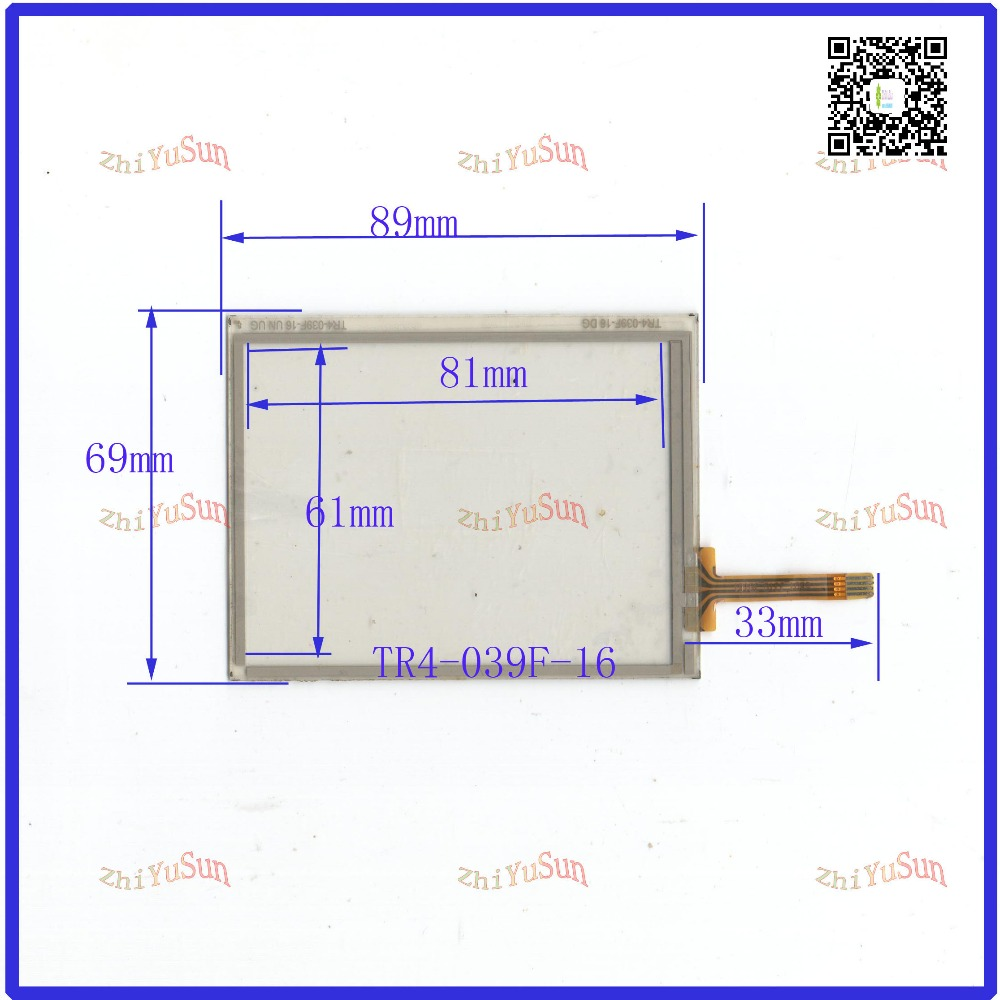 NEW TR4-039F-16 for 3.9GPS GLASS 89*69 This is compatible New 3.9 Inch Touch Screen 89mm*69mm