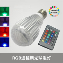 Free shipping RGB LED Bulb New arrival bulb E27 15W AC 85-265V led Lamp with Remote Control multiple colour rgb lamp