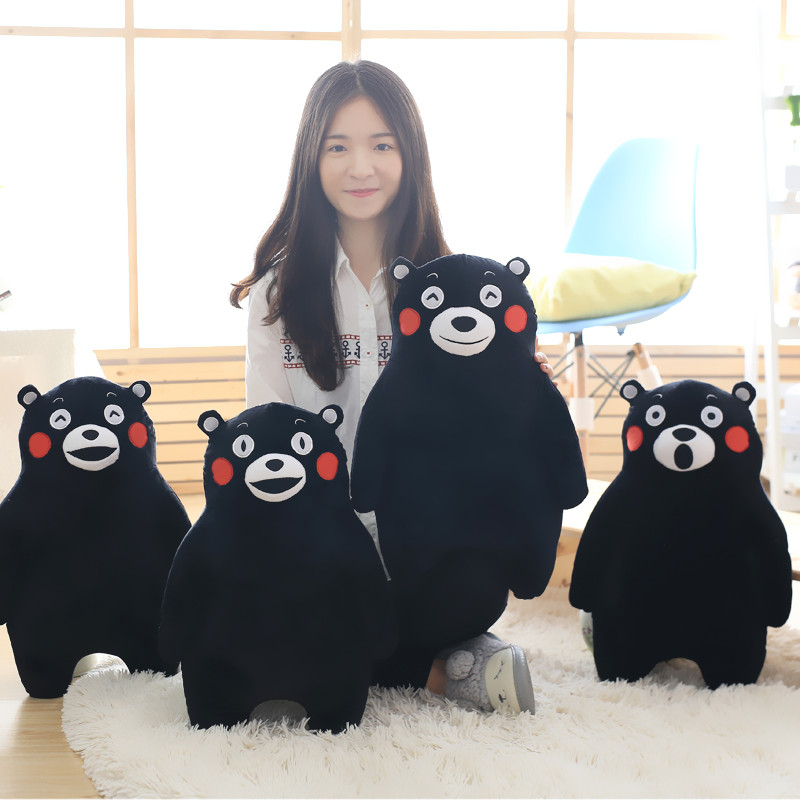 Anime Kumamoto Famous Mascot KUMAMON Bear Plush Toy Doll Gift For Kids Birthday Gift Cartoon Kumamon Stuffed Doll 50cm 1Pc 1pc 12cm kawaii lover couple valentine s day gift novelty mascot doll toy plush papa bear panda pendant for mobile phone charm