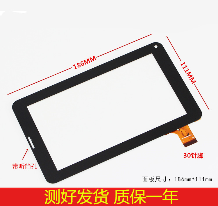 Original New SUPRA M713G Tablet Touch Screen Touch Panel digitizer glass Sensor Replacement Free ShippingOriginal New SUPRA M713G Tablet Touch Screen Touch Panel digitizer glass Sensor Replacement Free Shipping
