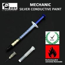 DIY ручка для ремонта печатных плат с высокой концентрацией Серебряная ручка с проводящей серебристой краской электрическая печатная плата 0,5 мл комплект