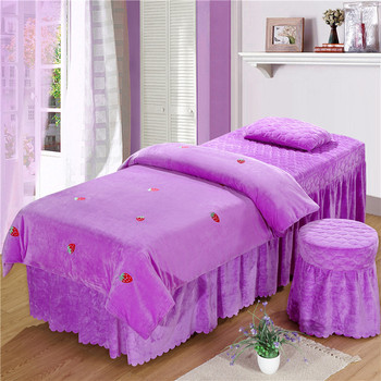 Body Massage Bedding Sets Soft Pink Romantic Color Spa Salon Yuga Duvet Cover Pillow Case Korea Style Strawberry Bedding