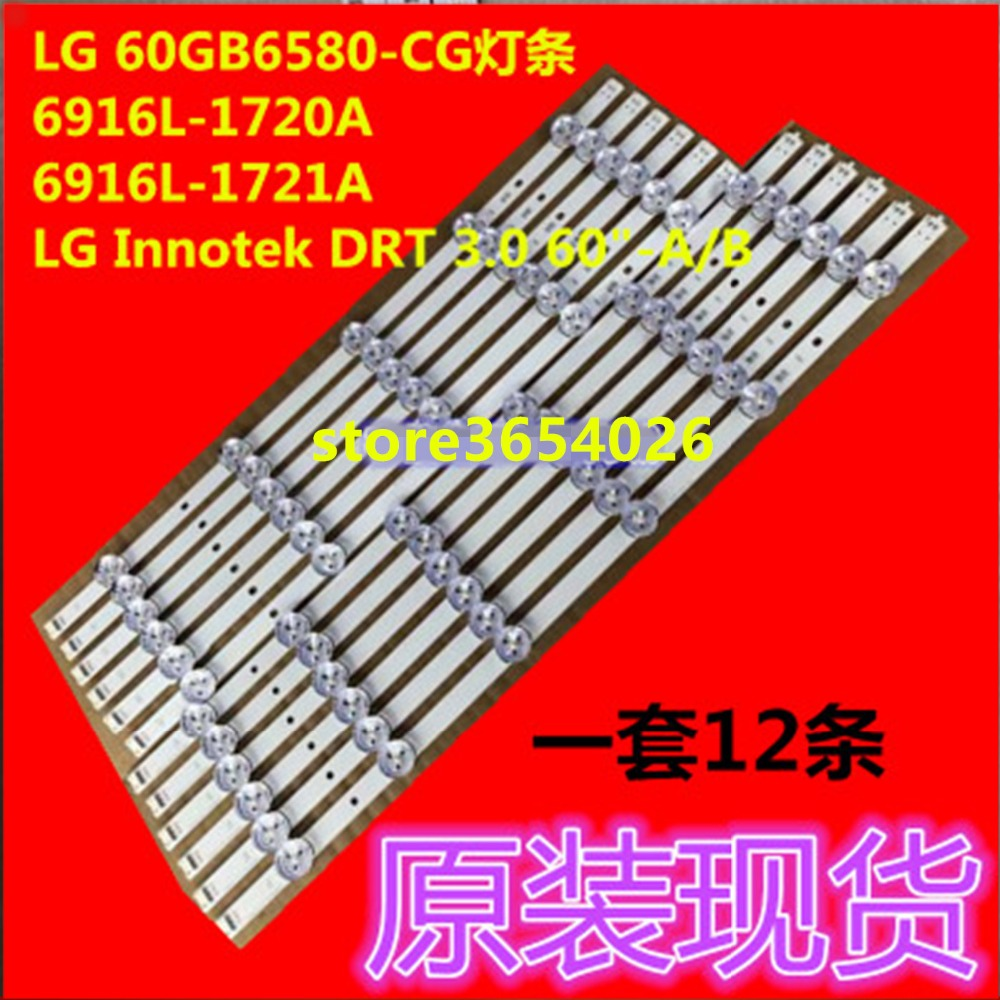 4PCS/set LED backlight strip for LG TV 60GB6580 LC600DUF innotek DRT 3.0 60 inch A B 6916L 1720A 6916L 1721AStage Lighting Effect   -