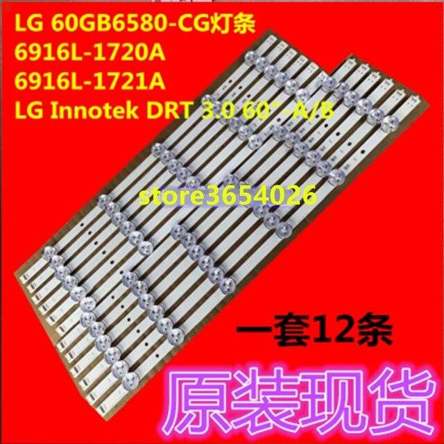 4PCS/set LED backlight strip for LG TV 60GB6580 LC600DUF innotek DRT 3.0 60 inch A B 6916L 1720A 6916L 1721A