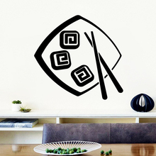 Hot Sale sushi Decorative Sticker Waterproof Home Decor Wall Decals Rooms Decoration
