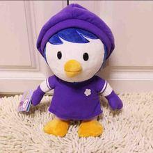 30cm Plush Soft Korean Animation Pororo Dolls Rag Toy Stuffed Animals Baby