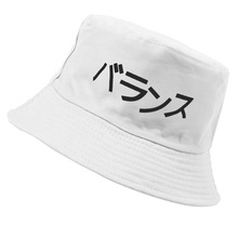 dad928cacb3293 2018 Black Bucket Hats Casual Letter Print Boonie Hat Women Men Japanese  Style Outdoor Fisherman Hiking