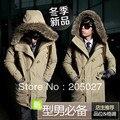 Зима куртка хлопок - мягкий, мужчины ватные для мужчины приталенный толстовка мужчины в куртка зима пальто верхняя одежда
