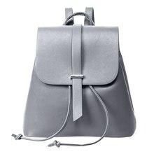 Повседневное Кожа PU Рюкзак Для женщин Изысканные Школьные сумки для подростков Обувь для девочек Женский рюкзак дорожная сумка рюкзак Mochila Escolar