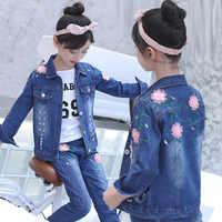 2018 novas crianças cowboy terno primavera e outono calça jeans meninas conjunto de pano flor menina versão dois-peça corpo terno crianças conjunto de roupas