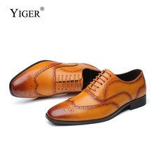 YIGER Men dress shoes man Bullock business big size casual leather lace-up male Increased formal  0333