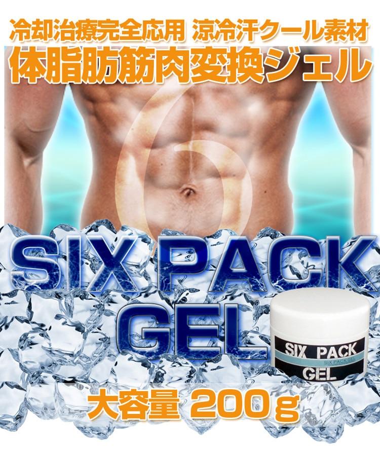 Горячие Хиты продаж Япония шесть обновления горячей гель диета поддержку массажный крем сжигание жира антицеллюлитный Средства для похуде...