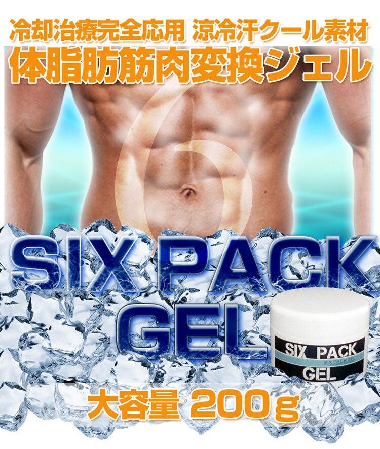 Hot vendidos Japan Six Pack gel caliente dieta masaje ayuda crema quema de grasa anti celulitis Cremas reductoras pérdida de peso Cremas