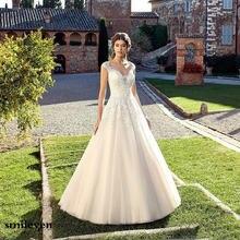 Smileven ТРАПЕЦИЕВИДНОЕ свадебное платье с рукавами крылышками