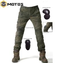 ZS заездов Новый 2016 motorpool UBS06 Армейский зеленый брюки джинсы мотоцикл ездить джинсы для отдыха свободная версия с защиты оборудования