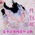 2014 Spring summer ultra-thin sexy single tier lace transparent gauze women's bra push up thin breathable underwear