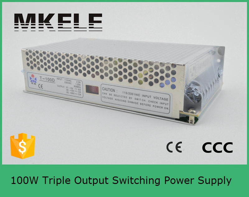 ФОТО high quality triple dc 5V15V-5V T-100A power supply 100w 10a2.5a0.5a three outputs switching power supply with CE certificate