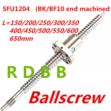 SFU1204 150 200 250 300 350 400 450 500 550 600 650 mm C7 볼 스크류 1204 플랜지 단일 볼 너트 BK/BF10 엔드 가공