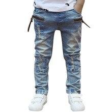 Jeans for boys New Autumn Fashion