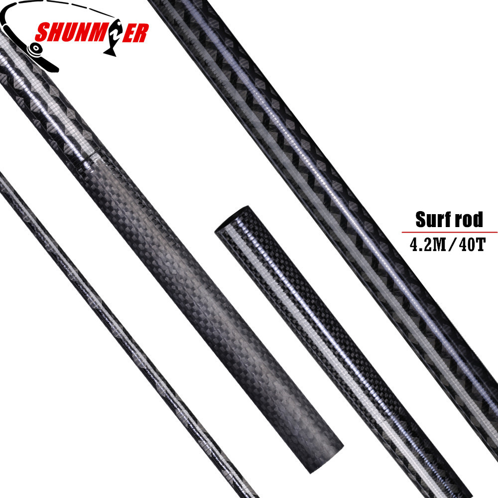 SHUNMIER 4.2M 3Sections 40T Carbon Distance Throwing Fishing Rod Blank DIY Pole Repair Olta Carbon Fiber Rod Pesca