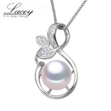 LACEY freshwater pearl pendant jewellery for ladies,real pure pearl pendant 925 sterling silver mom birthday current pink