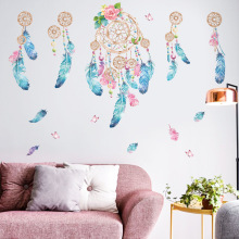 Colorful Feather Wall Stickers Catch Monternet Dream Catcher Art Design Decal Home Decoration Living Room Kid Room Door Sticker colorful dream catcher flying feather wall stickers symbol home decor bedroom accessories living room decal mural art poster