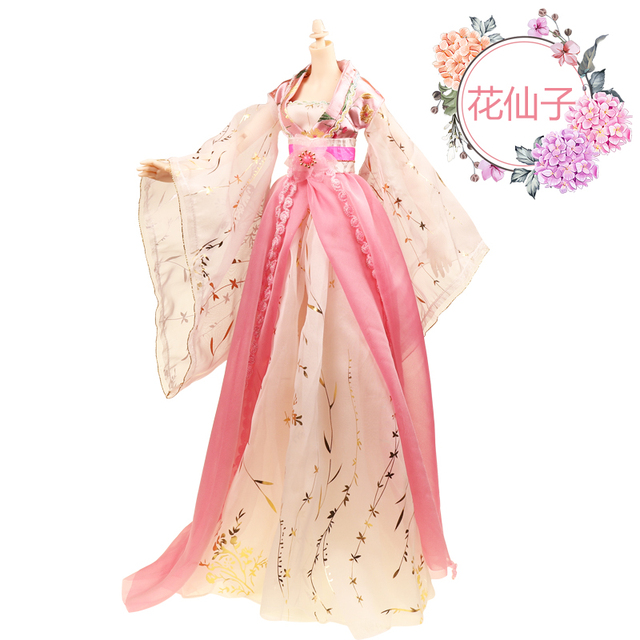 Clothes for 1/4 BJD 45cm Diary Queen series Exquisite dress handmade high quality Forturn Days Free Shipping